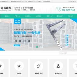 山东方圆建筑材料有限公司