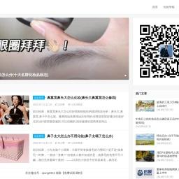 化妆学校_化妆培训学校_化妆盘头学校_范海琴美妆学院
