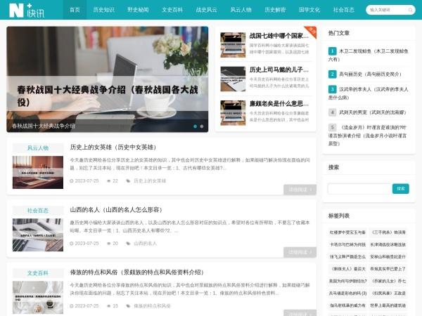 www.fbglt.com的网站截图