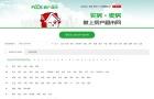 中国房产超市网的官网