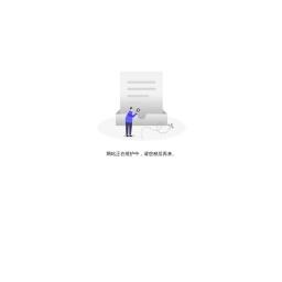四川福德机器人股份有限公司_工业机器人,特种机器人,智能装备,MES云平台,数字化工厂,工业,电力,安全,医疗,通信,交通,物流,教育