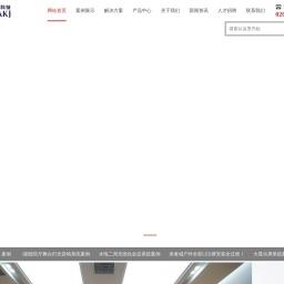会议系统-指挥中心-展厅(音视频)系统解决方案会议系统厂家-丰广科技
