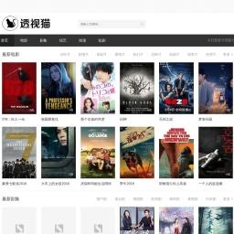 上海防腐木市场【合江木业】上海菠萝格防腐木厂家直销