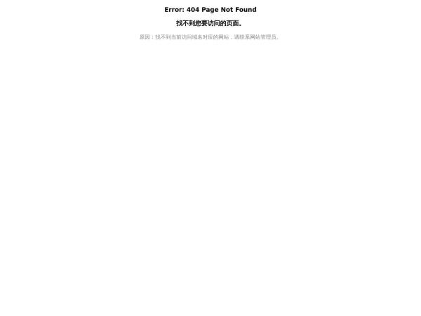 www.ffyinxiang.com网站缩略图