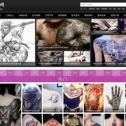 纹身图案-纹身图片-纹身图案大全 - 找图案网