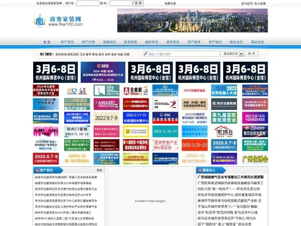 中国房客网