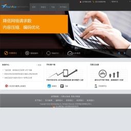北京闪联智通科技有限公司 - 飞速 - 加速宝 - 闪联云加速 - 速度决定生产力