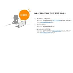 江苏齐清环境科技有限公司