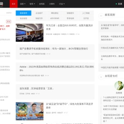 极客网 | 科技使能新商业-FromGeek.com