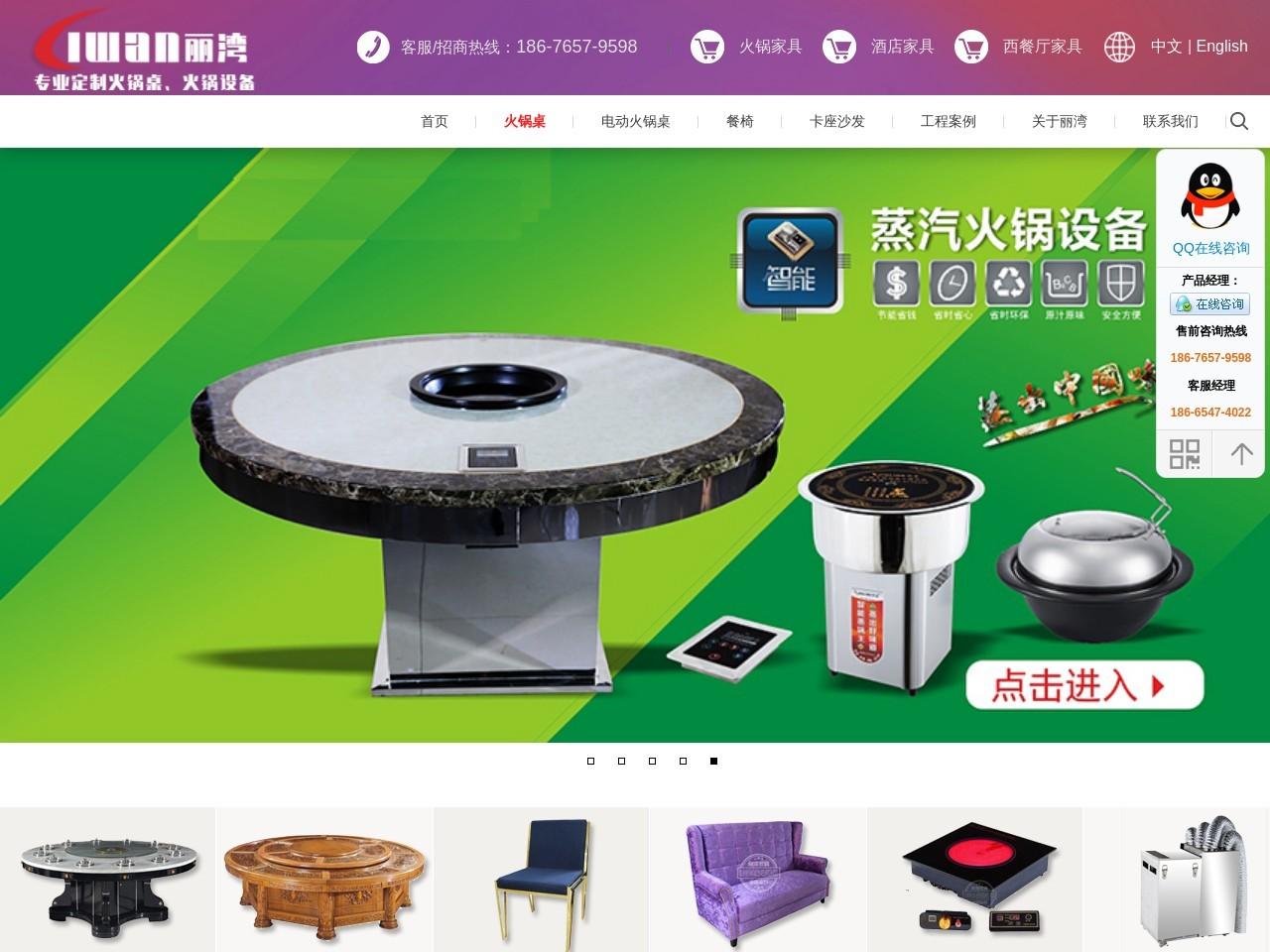 广东丽湾家具有限公司