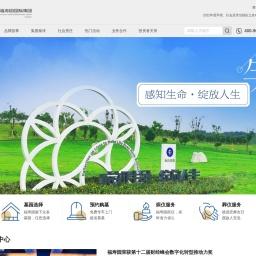 福寿园官网-生命服务平台