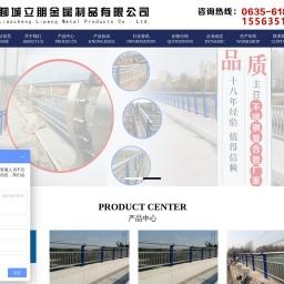 栏杆立柱-桥梁防撞护栏-不锈钢复合管护栏-聊城立朋金属制品有限公司