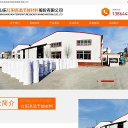 陶瓷纤维毯_板_纸_模块_异型件厂家,价格-山东红阳高温节能材料股份有限公司