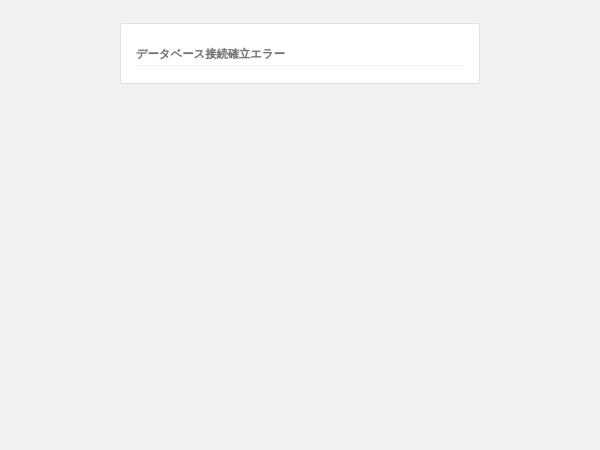 www.fukuoka-asakura.com的网站截图