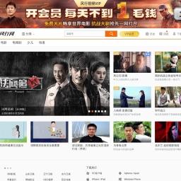 风行-新一代视频平台
