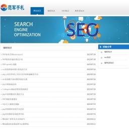 南京网站制作