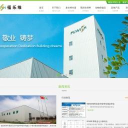 北京福乐维生物科技有限公司