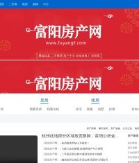 富阳房产信息网