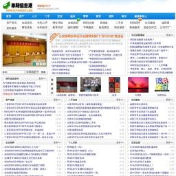 阜阳信息网|阜阳信息港|阜阳综合信息门户