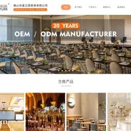 Foshan Fuzhiyuan Furniture Co., Ltd. - Dinning Chair, Dinning Table