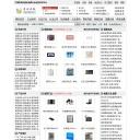 广西教育培训网