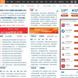 汇通财经网--全球专业外汇网-外汇黄金门户网站-汇通财经FX678.COM