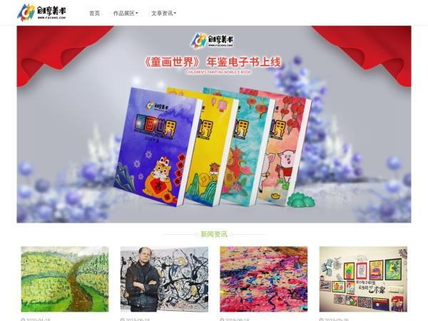 www.fzcxms.com的网站截图