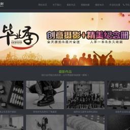 福州印秀摄影工作室 - 提供福州商业摄影,淘宝产品摄影,婚礼跟拍