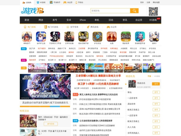 www.gamedog.cn的网站截图