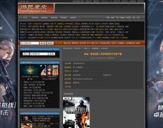 戰地:叛逆連隊2 免安裝簡體中文版下載 ...
