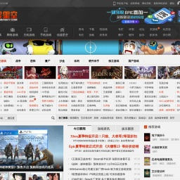 游民星空 - 大型单机游戏媒体 提供特色单机游戏资讯、下载