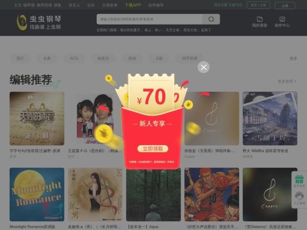 www.gangqinpu.com的网站截图