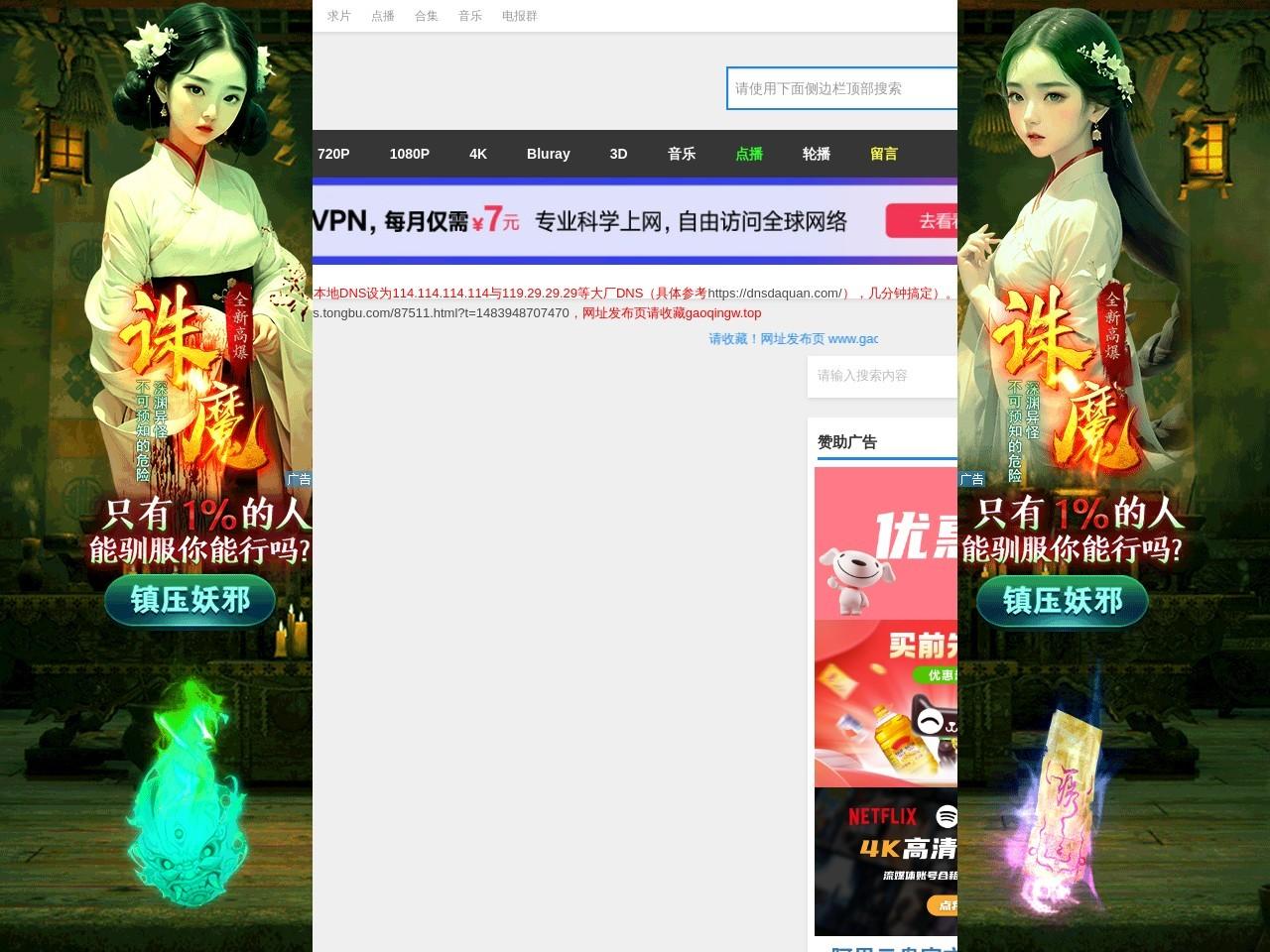 中国高清电影网