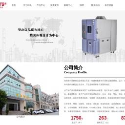 恒温恒湿试验箱_拉力试验机_ 高低温冷热冲击试验箱厂家 _科讯智造