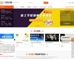 广东学习网