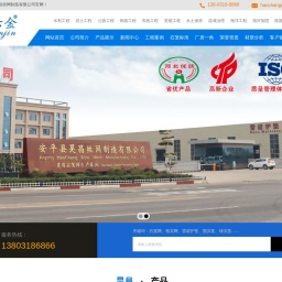 石笼网_格宾网_雷诺护垫_安平县昊昌丝网制造有限公司
