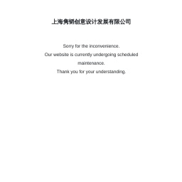 上海礼品包装盒厂家