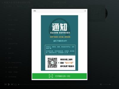 歌曲大全-音乐聚合搜索引擎,歌曲MP3下载