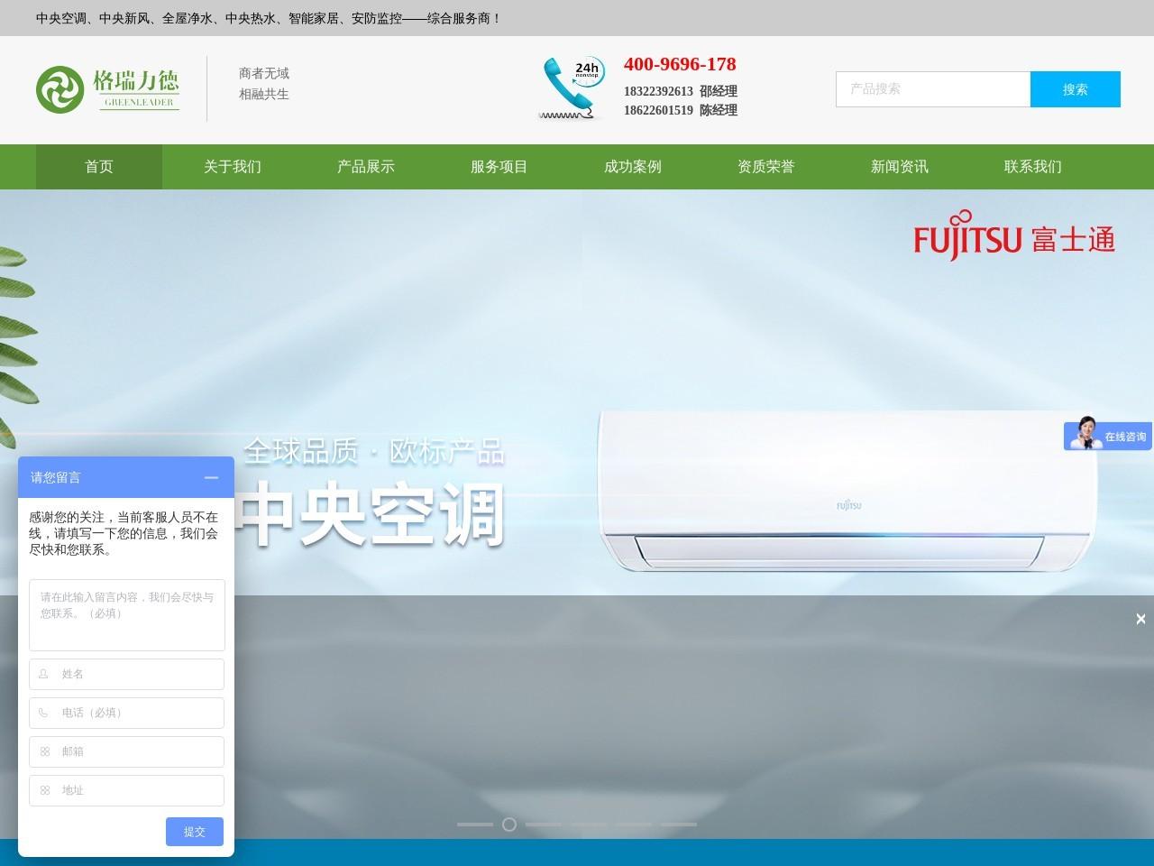 天津新风系统