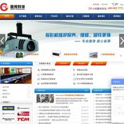 多媒体会议室系统方案,多功能智能会议室建设,高清视频会议系统解决方案,无纸化会议系统-上海国视信息科技有限公司