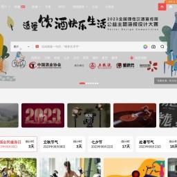 VCG.COM - 正版商业图片_视频_音乐素材交易平台-视觉中国旗下网站