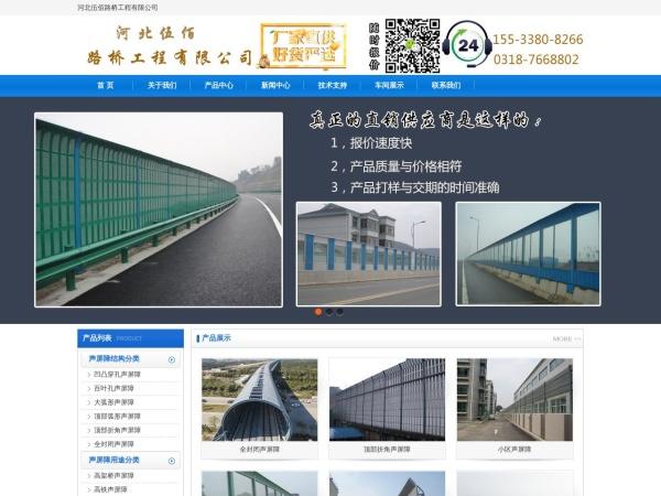 www.geyinqiangchang.com的网站截图