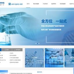 医疗器械注册证代办_生产许可证_产品注册_申报资料_临床试验CRO_广州格慧泰福生物科技有限公司