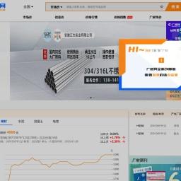 广材网-建筑工程造价行业材料价格查询平台