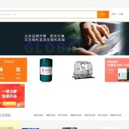 中国空压机商城|空气压缩机|空压机配件-中国压缩机网旗下商城