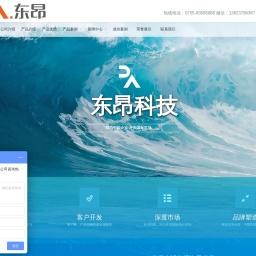 东昂科技:环球快客系统,服务中国企业,专注对外贸易