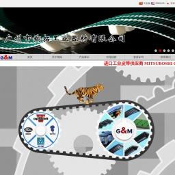 广州市翔拓工业器材有限公司 三星工业皮带 ATM机皮带 盖茨同步带 奥比三角带 输送带