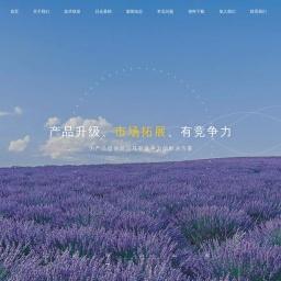 香水香精,化妆品香精,洗衣液香精,日用品香精,日化香精研发生产厂家-厦门金帝龙香精香料有限公司