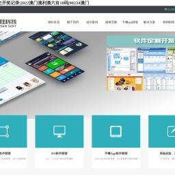 gog_gog平台_gog游戏平台_gog游戏论坛 -  www.gogn.cn