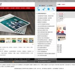美威设计-北京画册设计公司